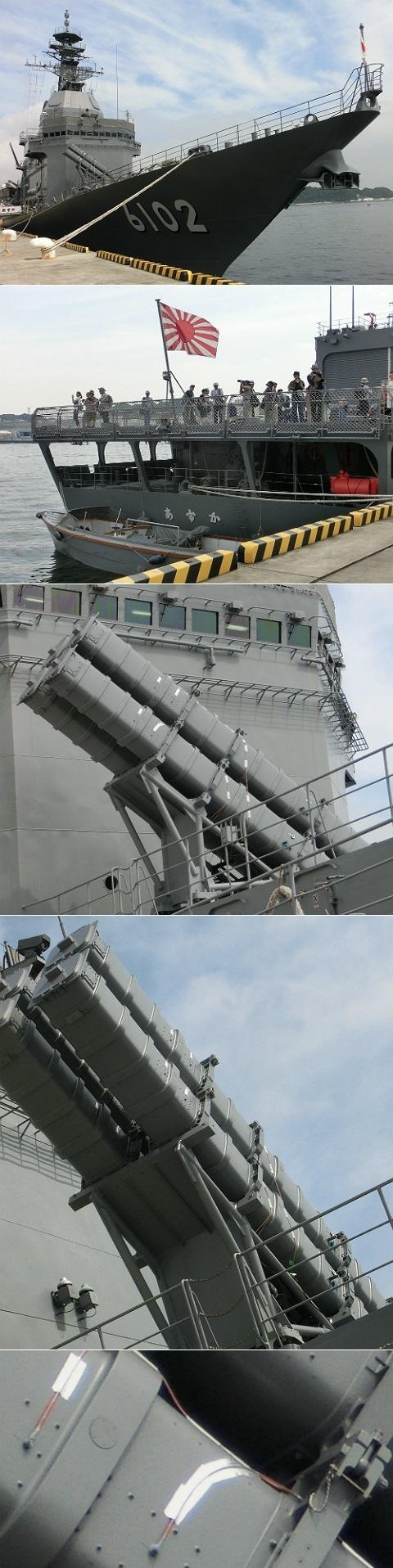 試験艦あすか ASE6102