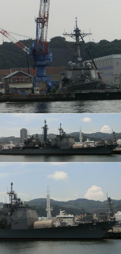 ミサイル駆逐艦フィッツジェラルド DDG62