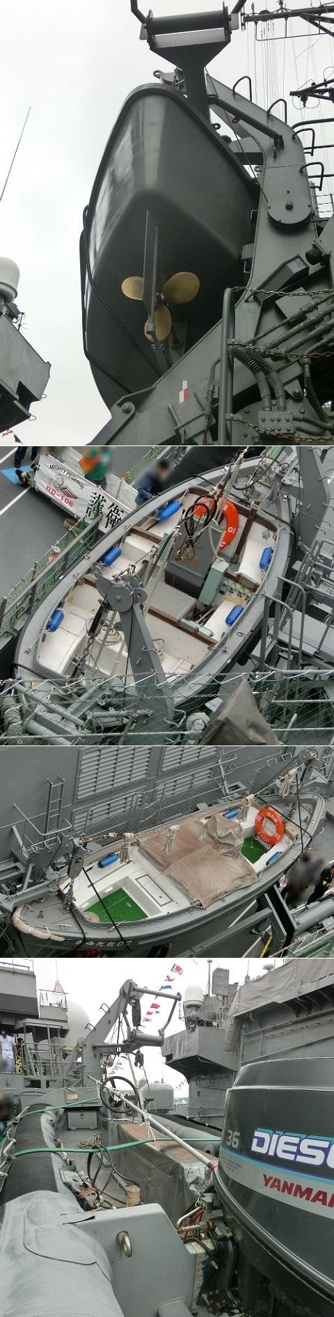 CIMG_FleetWeek2019_boat.jpg