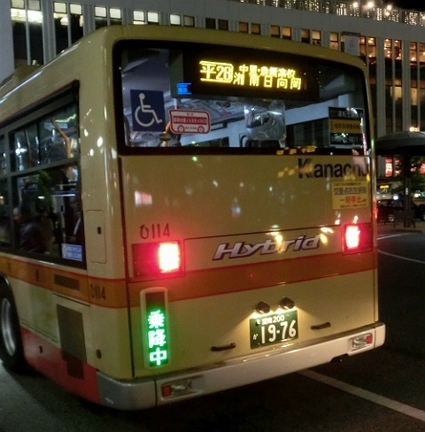 ハイブリッドバス @神奈中バス