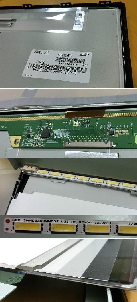 LCD-MF234XNR-S2 分解 その2