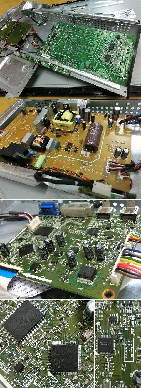 LCD-MF234XNR-S2 分解 その1