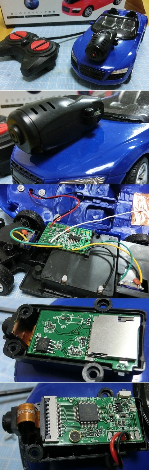 RC Cam Pro (RC Car With Camera)
