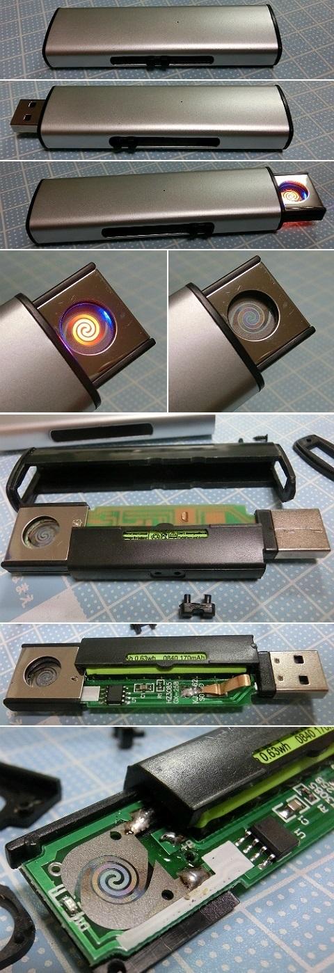 CIMG_SLIM-USB-LIGHTER.jpg