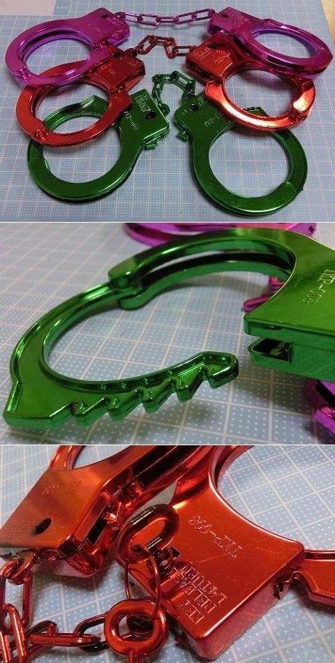 カラフルメタリック手錠 TYP-008