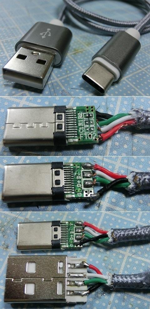 CIMG_USB-TypeC_Disconnection.jpg