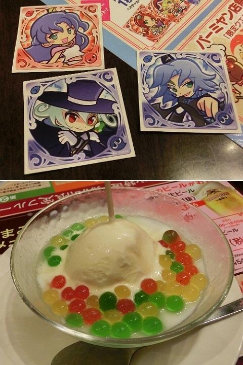 バーミヤン×ぷよぷよ!クエスト コラボキャンペーン