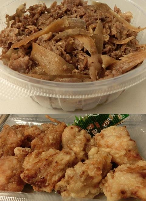 三重/長太屋&大分/綾鶏