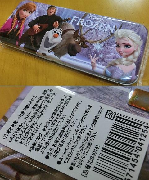 アナと雪の女王 缶ペンケース DS40441