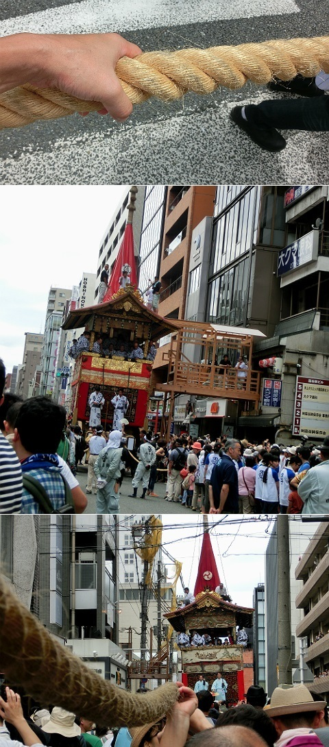 祇園祭 2015 曳き初め