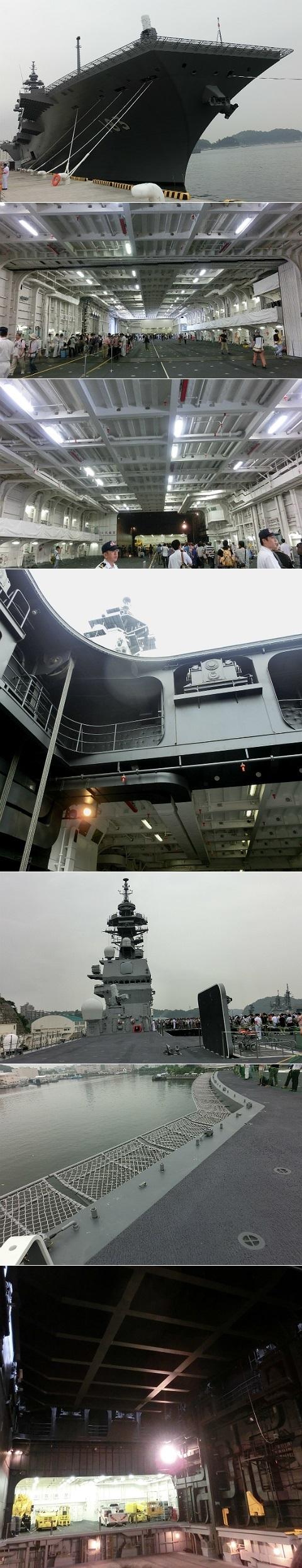 海上自衛隊横須賀地方総監部 艦艇一般公開 護衛艦「いずも」