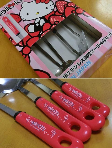 Hello Kitty リボン柄ステンレス調理ツール4点セット