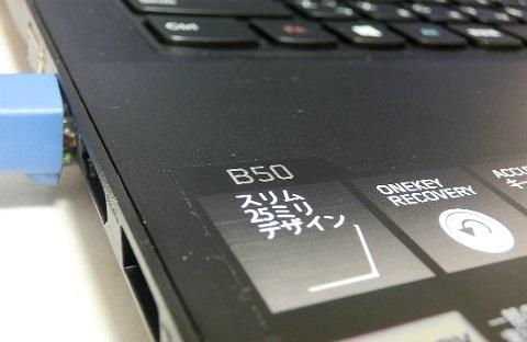 Lenovo B50 59426300