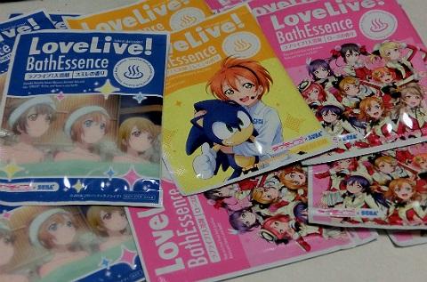 Love Live! ラブライブ!入浴剤 @ラブライブ!×セガ