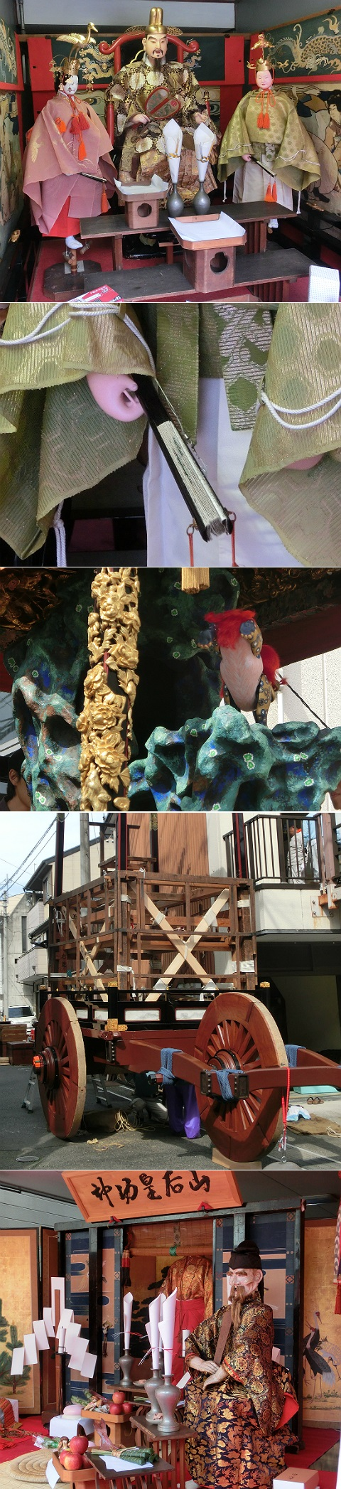 大津祭 宵宮 ・・・の前 その2