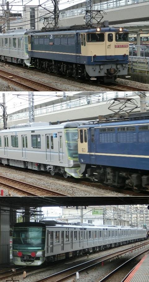東京メトロ 13000系 甲種回送(甲種輸送) その4