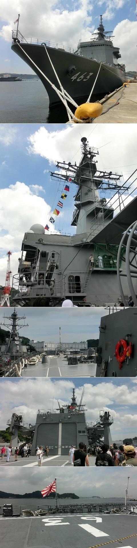 掃海母艦うらが MST463