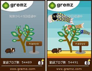 gremz_20110502