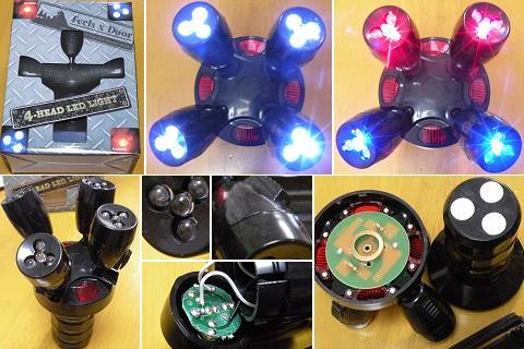 4-HEAD LED LIGHT