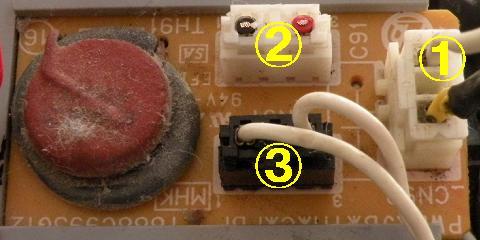 掃除機のパワーブラシ(回転ブラシ)基板