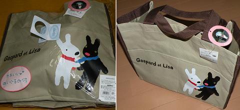 リサとガスパール エコトートバッグ