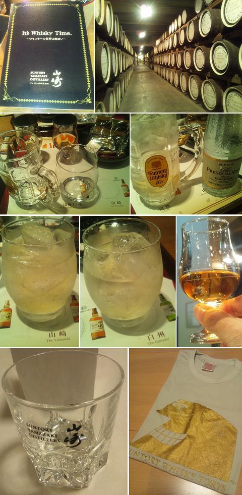 サントリー山崎蒸溜所 セミナー It's Whisky Time
