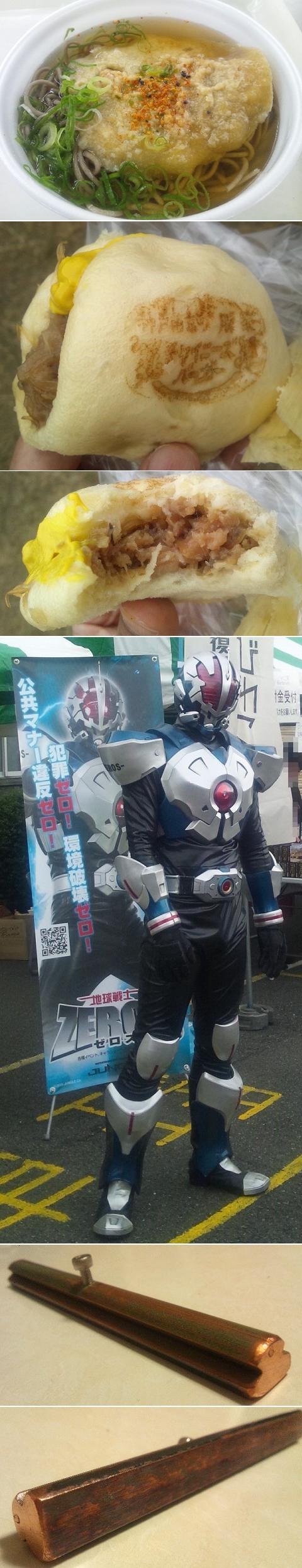 京阪電車 ファミリーレールフェア2012 @寝屋川車両基地