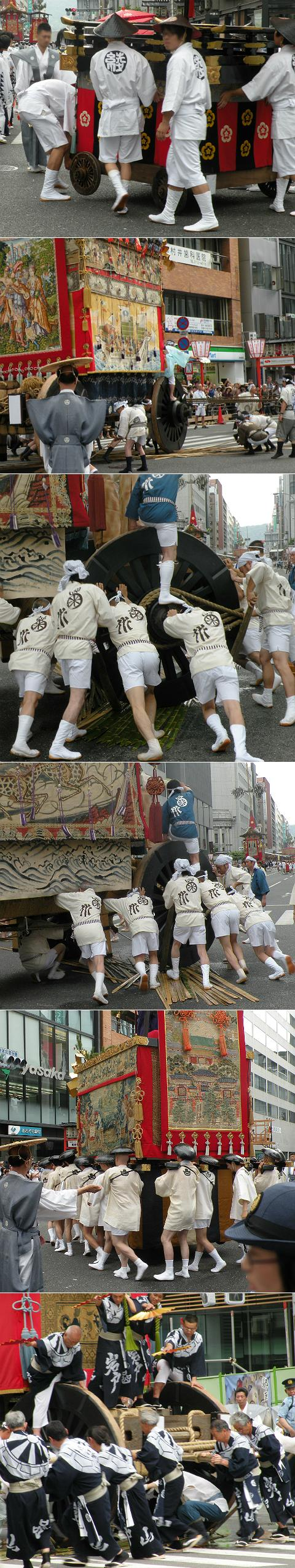 祇園祭 2013 山鉾巡行 辻回し