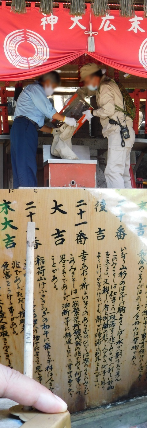 DSCN_fushimiinari-2020_02.jpg