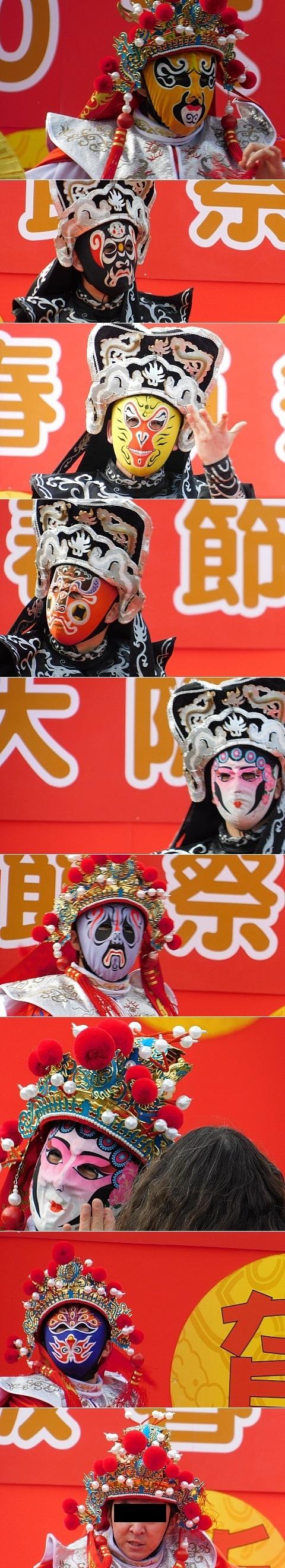 第四回「2020大阪春節祭」変面