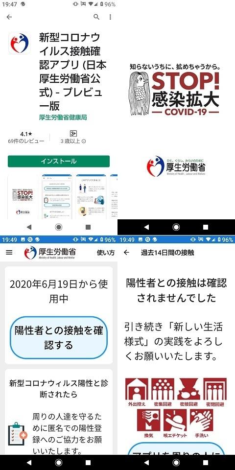 DSC_COCOA-20200619.jpg