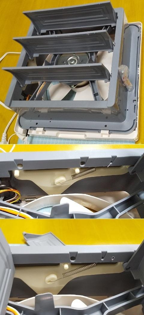 天井点検口に換気扇を取り付け、屋根裏排熱 その1