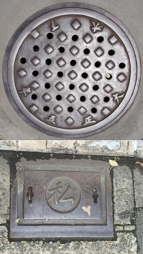 DSC_taisyou5-manhole.jpg