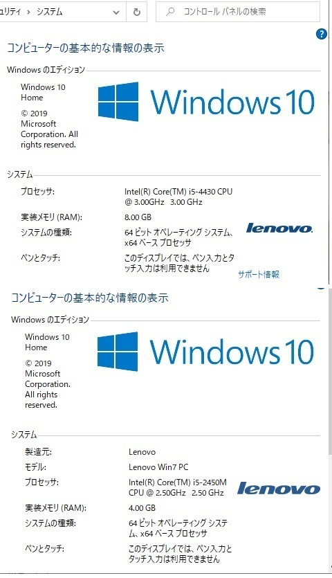 H530s-G570-Windows10.jpg