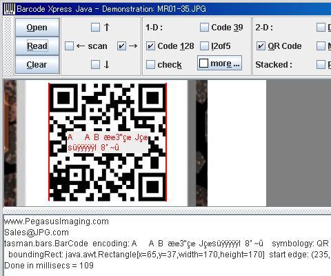 MR01-35_BarcodeXpress