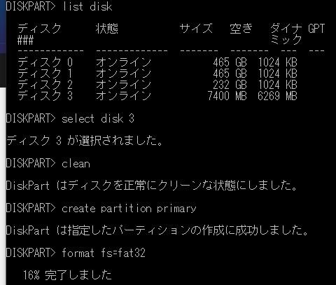 USB-format.jpg