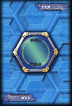 D-αコード