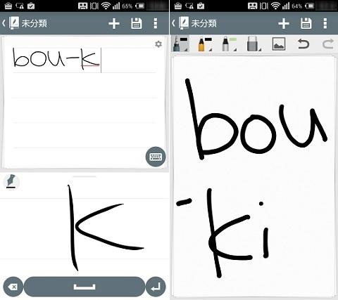 DioNote -Handwriting note @DIOTEK Co.,Ltd